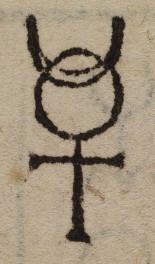 L0068353 Monas hieroglyphica