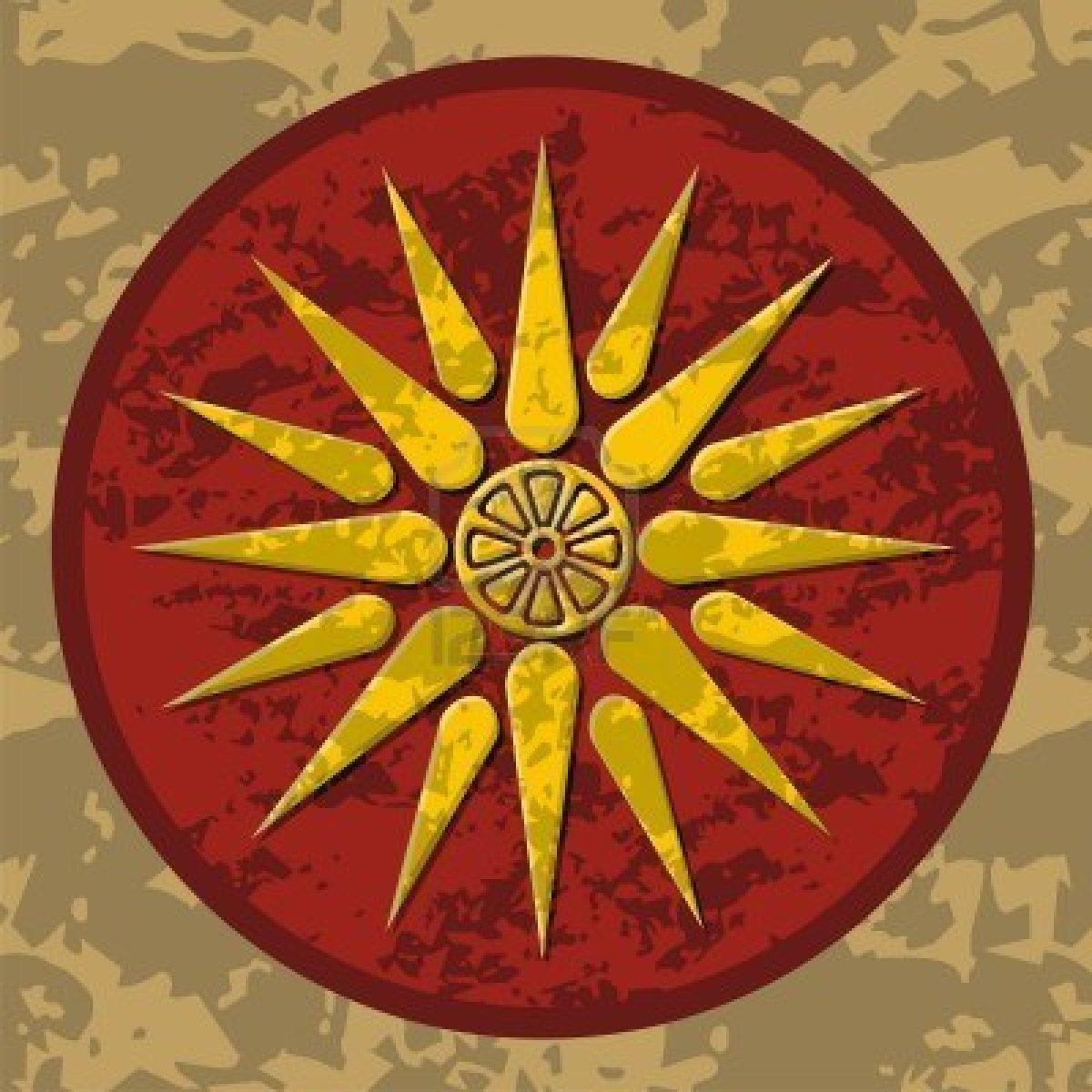 Apollo God Of The Sun Symbol