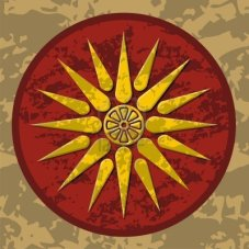 Sun Symbol of King-Philip II of Macedonia
