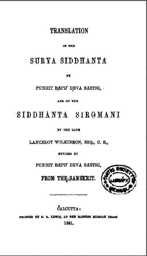 surya1