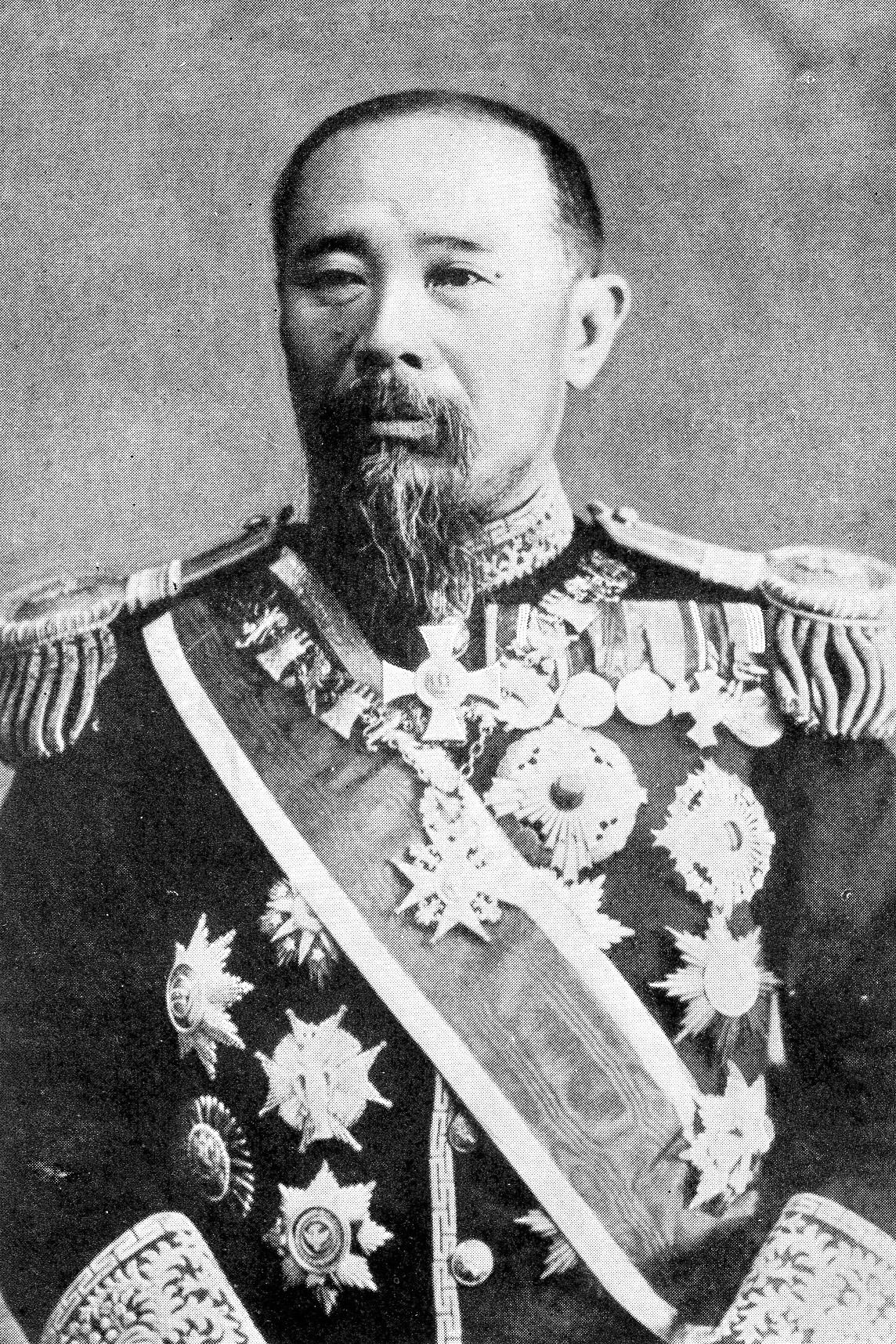 The Meiji Restoration and Modernization