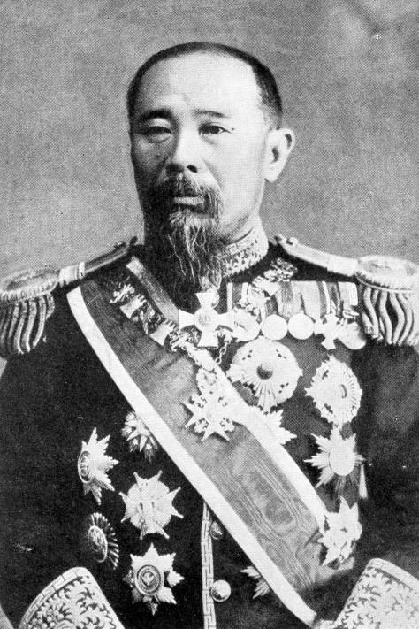 Ito Hiribuni