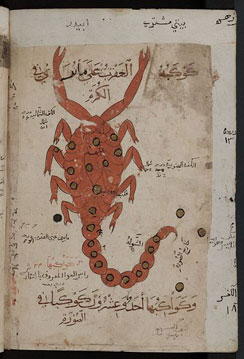 14th century C.E. illustration from an Arabic manuscript , which is dedicated to astrology, astronomy and geomancy and which was compiled by Abd al-Hasan Al-Isfahani