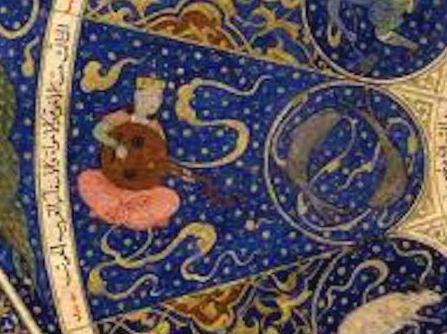 Detail - Horoscope of Prince Iskandar Grandson of Tamerlane - showing Venus in Pisces