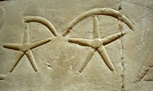 The Egyptian hieroglyph for the Venus cycle from Morning to Evening Star in the shape of a perfect pentagram as viewed from Earth.