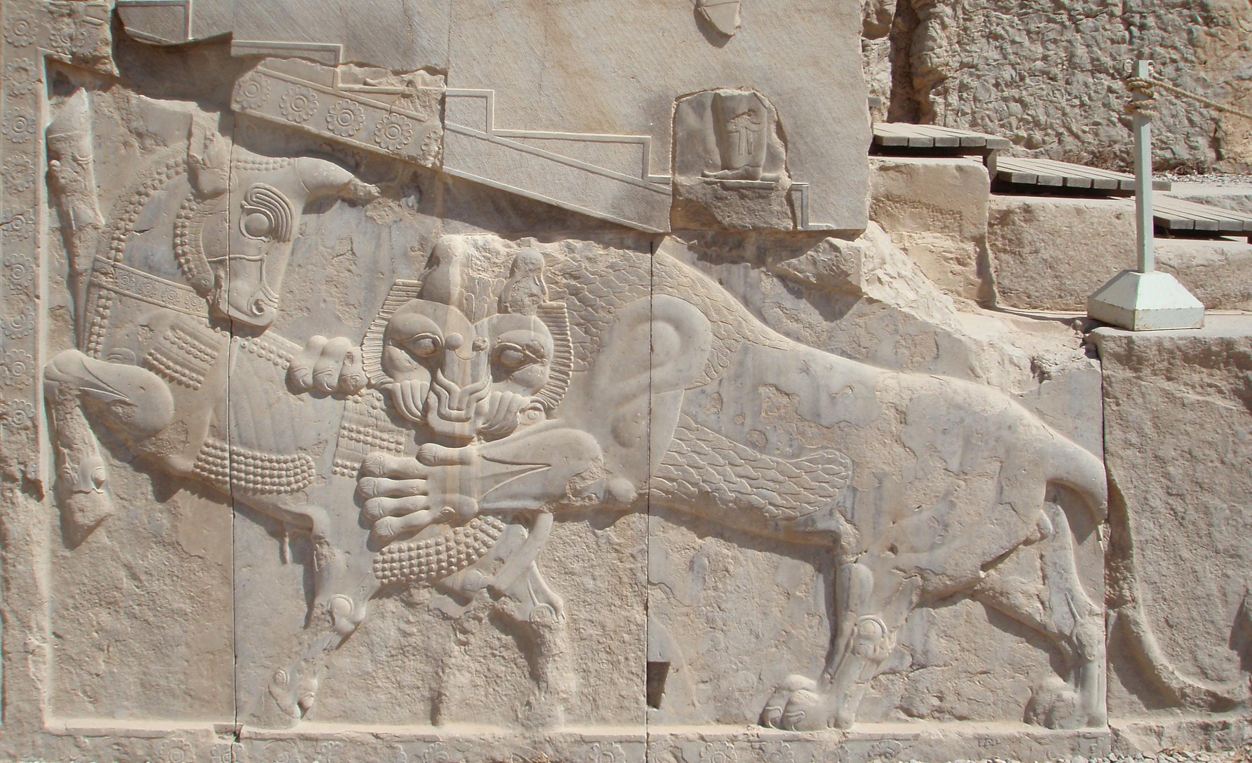 Vernal equinox nowruz 2015 the classical astrologer bas relief in persepolis fars province of iran a zoroastrian symbol of nowruz buycottarizona Choice Image