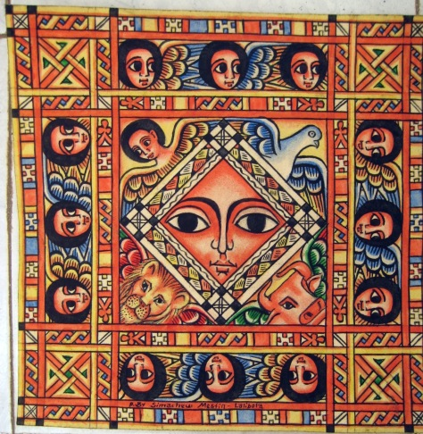 Ethiopian Icon Christ in Glory with Symbols of the Four EvangelistsCopticEvangelists