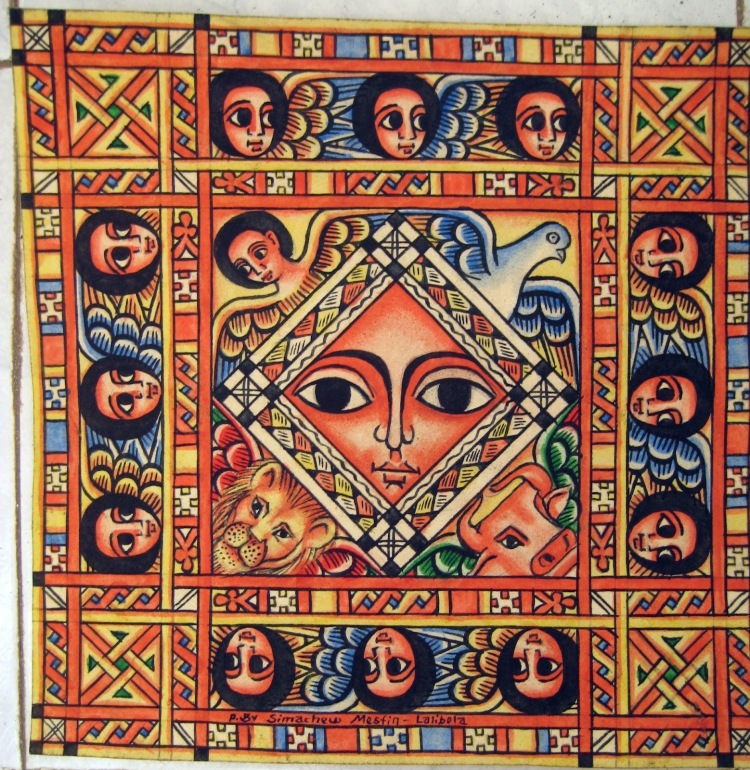 Ethiopian Icon Christ in Glory with Symbols of the Four EvangelistsCopticEvangelists