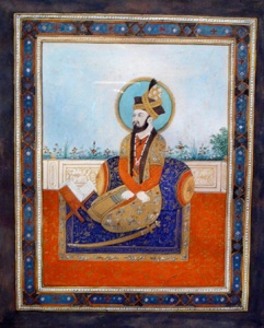 Portrait of Humayun, posthumously painted c. 1700