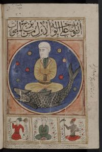 Kitab al-Bulhan Persian Miniature. 14th C.