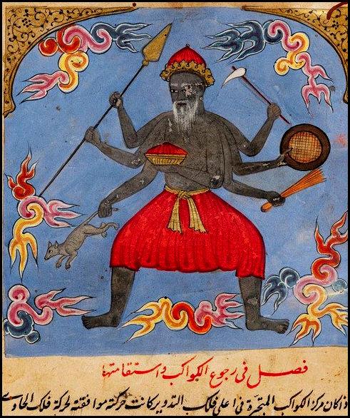Aja'ib al-makhluqat (Wonders of Creation) boy Qazwini, Harvard Art Museum